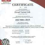English certificate for ISO 9001:2008