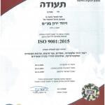 תעודה לאישור תקן ISO 9001:2008